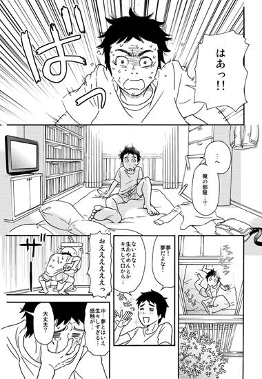 汐田まくら