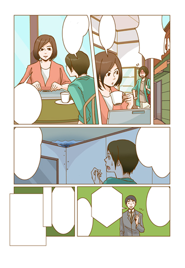室崎ランコ