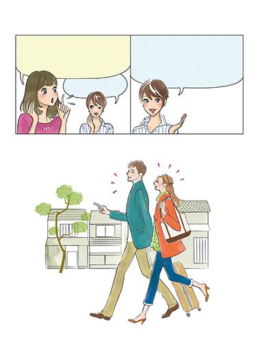 杉崎めぐみ