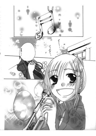 マミヤアキ