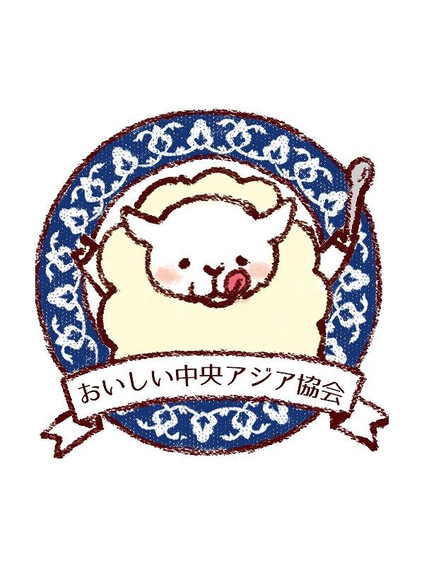 織田博子サムネイル1