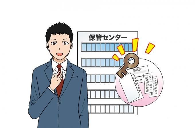 会計サービスアプリ掲載イラストの画像3枚目