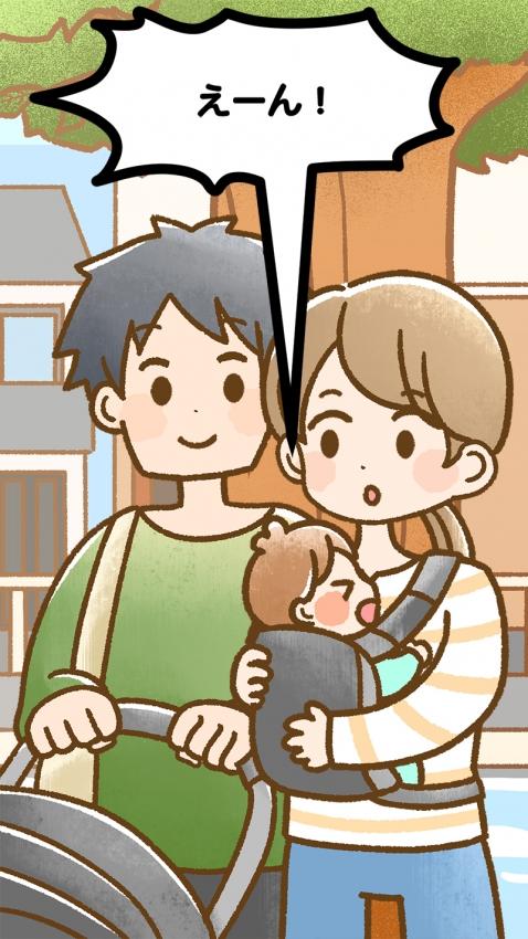 イオンモールのサイネージで掲載するアプリ「ママパパマップ」PRマンガ動画[画像1]