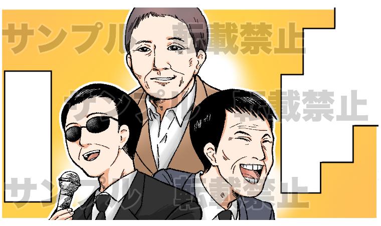 瀬田きざし