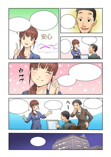 原田九州男