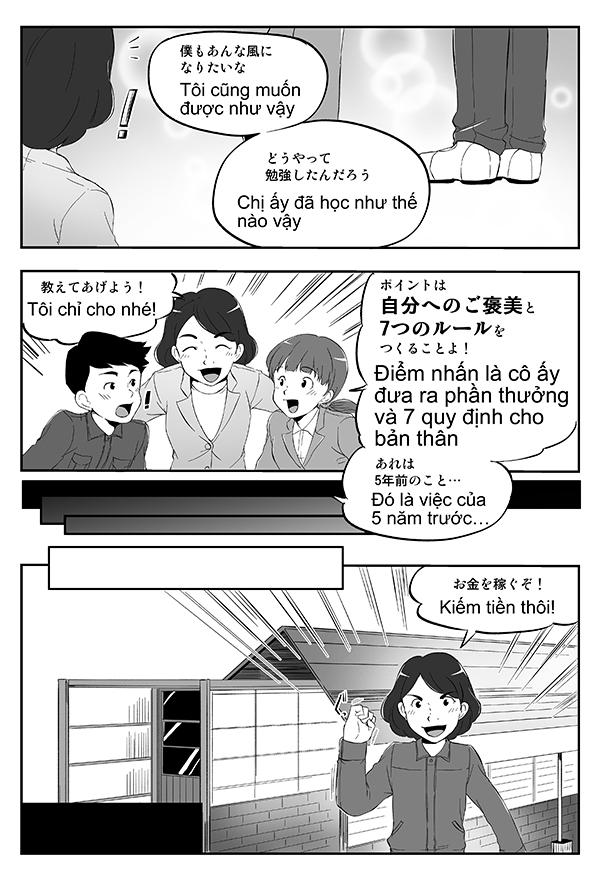 ウイル・コーポレーション社内教育用冊子[画像2]