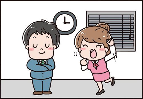 福利厚生サービス利用会員向け会報誌掲載漫画#1[画像1]