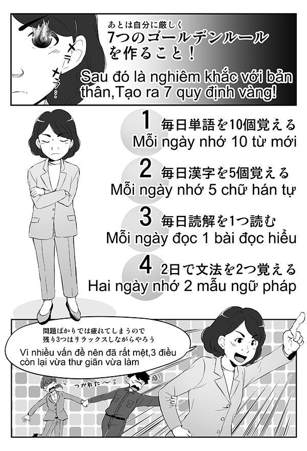 ウイル・コーポレーション社内教育用冊子[画像6]