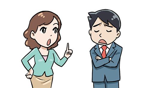 福利厚生サービス利用会員向け会報誌掲載漫画#3[画像2]