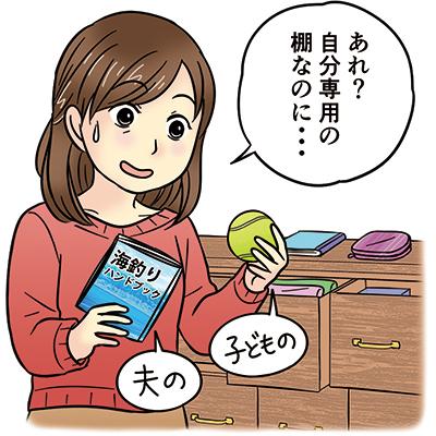 月刊誌「ゆびほか」特集紹介漫画第二弾[画像4]