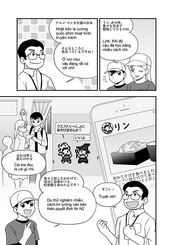 ウイル・コーポレーション社内教育用冊子 第2弾[画像2]