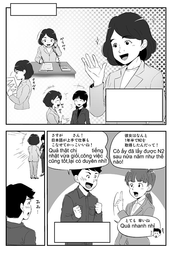 ウイル・コーポレーション社内教育用冊子[画像1]