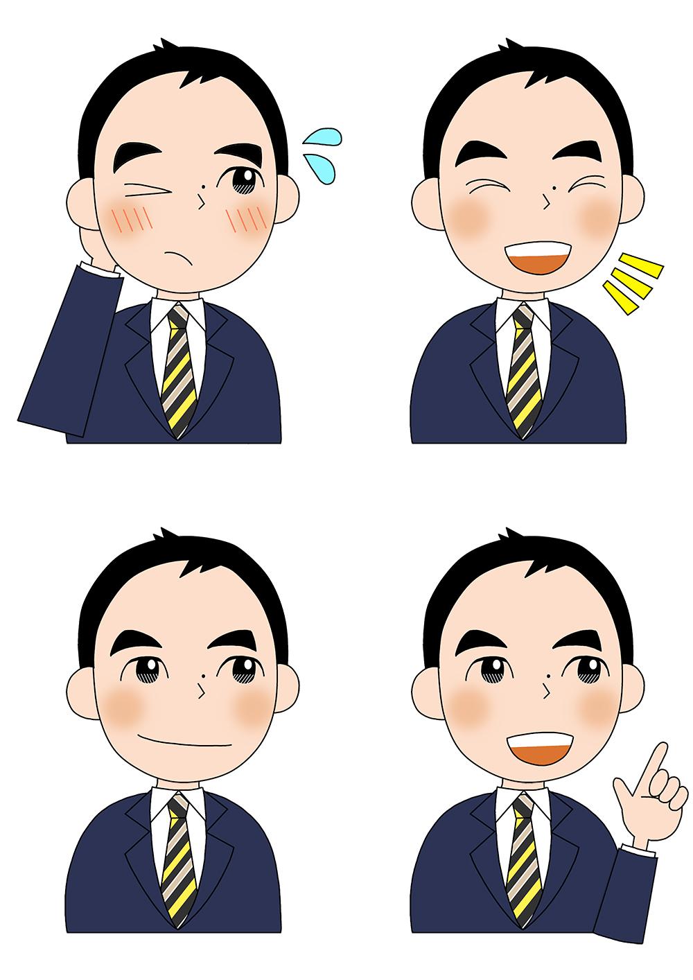 デルeカタログサイト紹介のキャラクターイラスト[画像1]