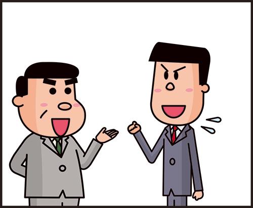 福利厚生サービス利用会員向け会報誌掲載漫画#2[画像1]