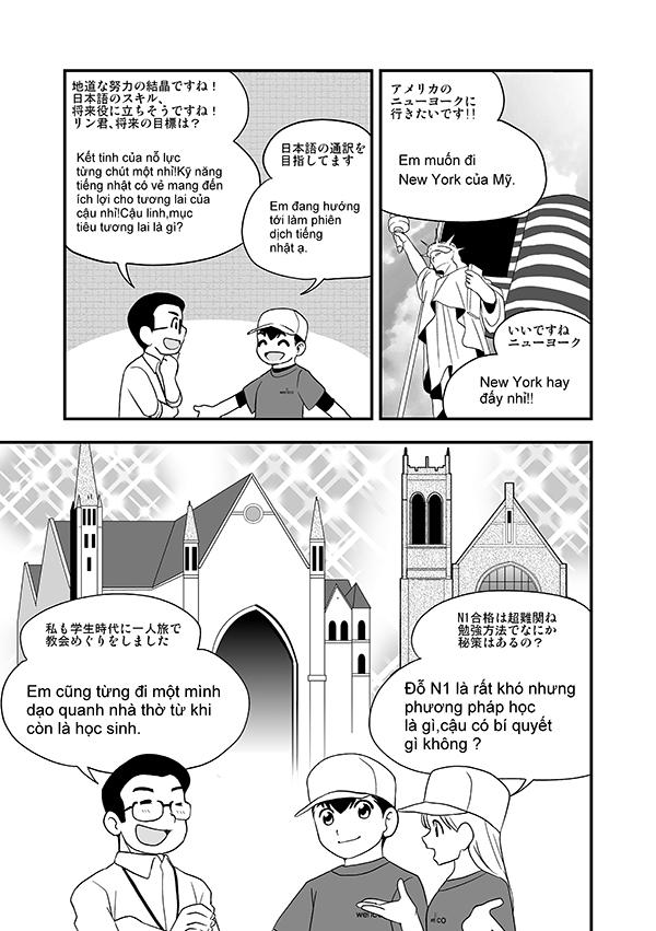ウイル・コーポレーション社内教育用冊子 第2弾[画像3]