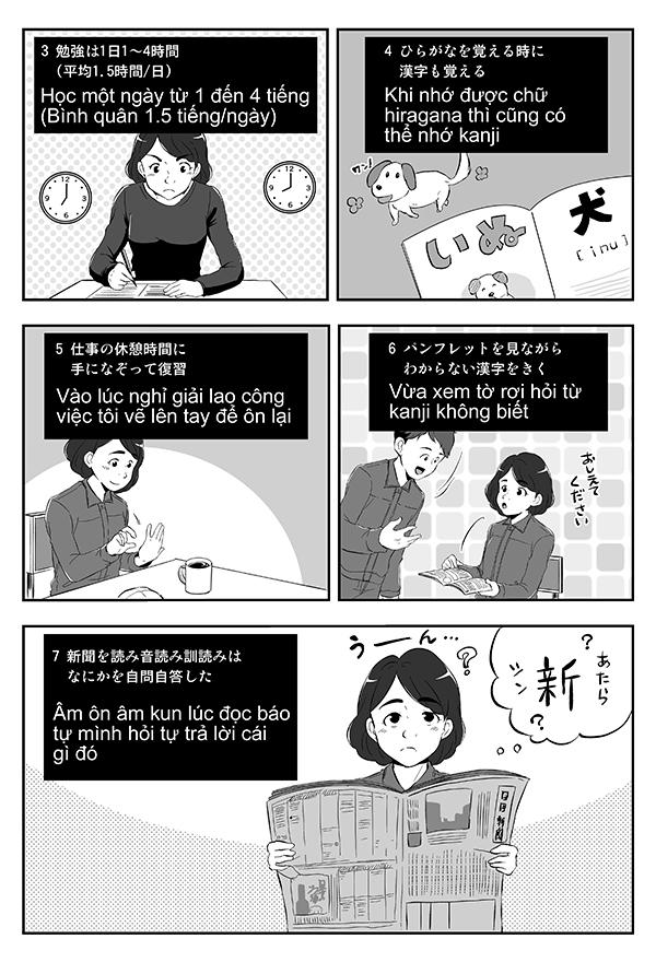ウイル・コーポレーション社内教育用冊子[画像4]